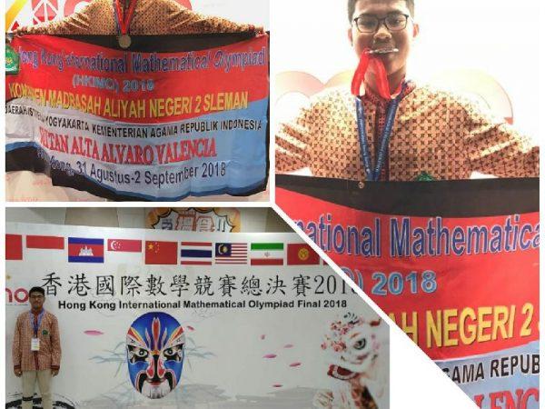 Hong Kong International Mathematics Olympiad (HKIMO)
